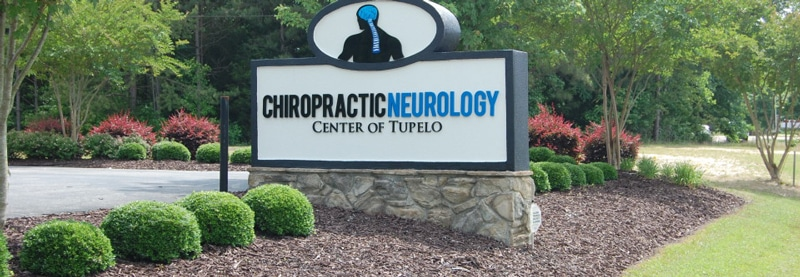 Chiropractic Tupelo MS Outside Signage